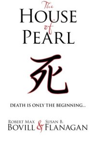 House of Pearl novel