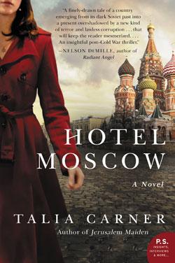 Hotel Moscow Talia Carner